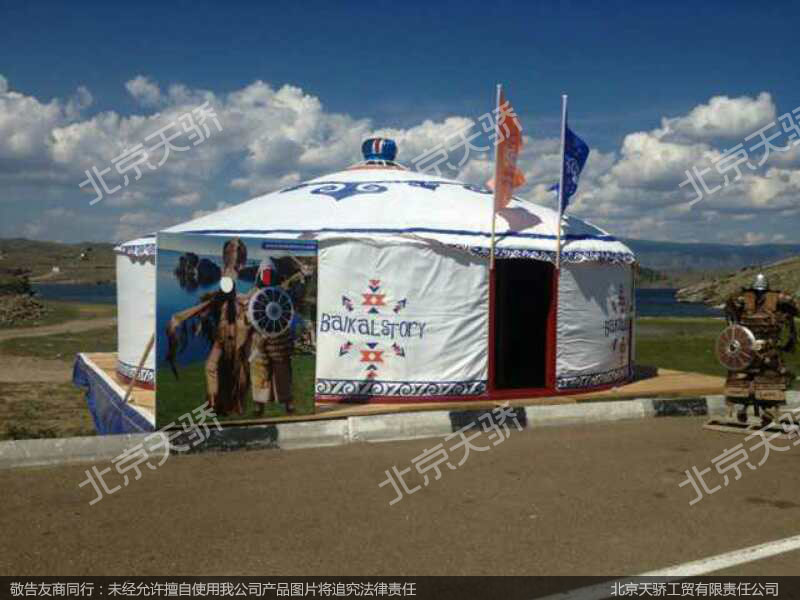 景区蒙古包